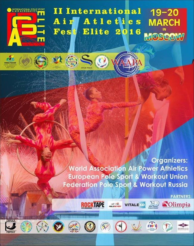 air atletics fest elite